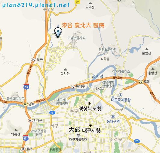 漆谷慶北大醫院.png