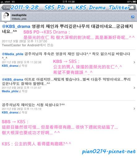 110928_SBS-KBS.jpg