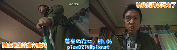 ep06_004.png