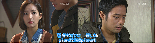 ep06_006.png