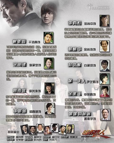 11_SBS_城市獵人_05.jpg
