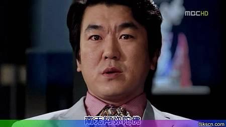 [TSKS][The King 2Hearts][013][KO_CN].rmvb_snapshot_00.09.07_[2012.05.03_11.18.00]