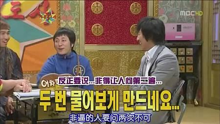 MBC 黃金漁場之膝蓋道士 100721 金南佶 [TSKS].rm_snapshot_27.58_[2012.05.08_16.41.44]