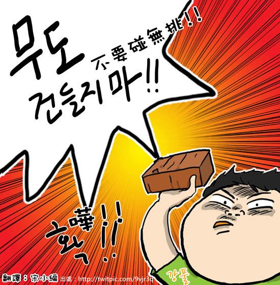 120612_comic