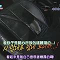[2天1夜] 101010_KBS_秋天音樂之旅_上[14-44-51]