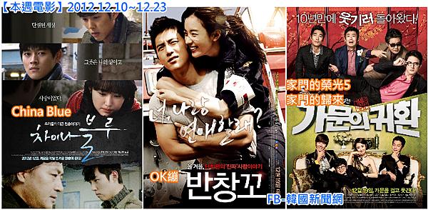 movie_1203