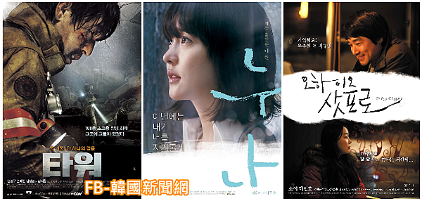 movie_13-01_第一週