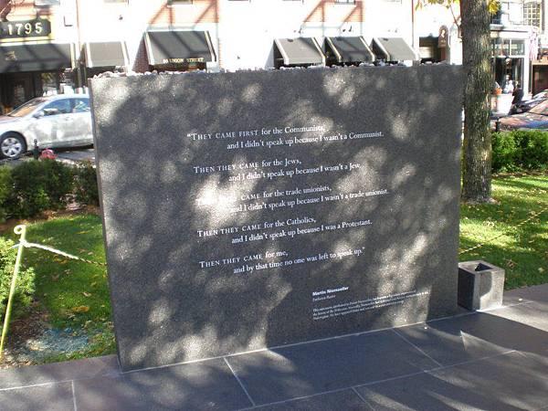 波士頓猶太人大屠殺紀念碑