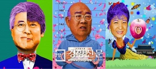 130721_李荷作家-全斗煥2