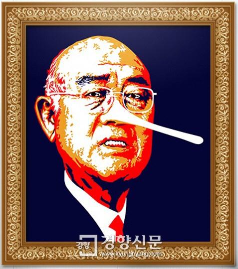 130721_李荷作家-全斗煥