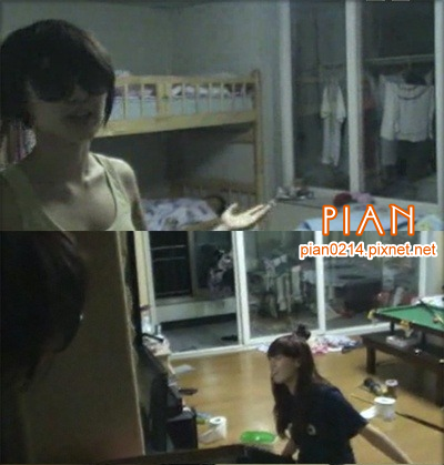 dorm_4Minute_1.png