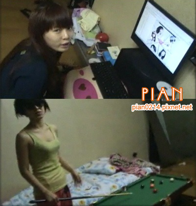 dorm_4Minute_2.png