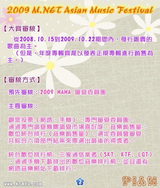 09_MAMA_2.png