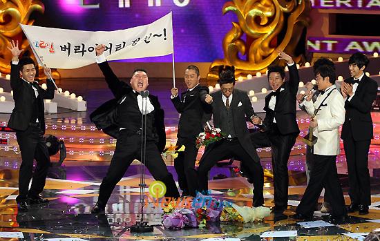 20091227_大賞-姜虎東_17.jpg