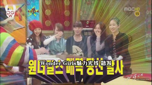091111_MBC_WG-JYP_下[00-48-58].JPG