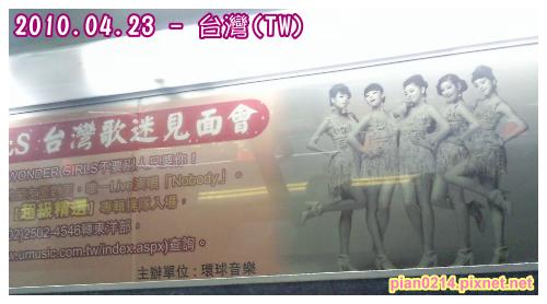 京華城-公車.png