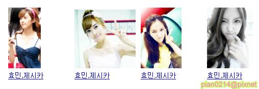 Jessica-孝敏.png