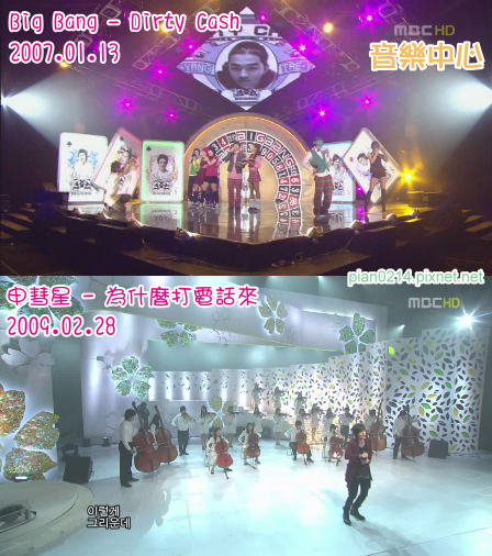舞台_現在_MBC.png