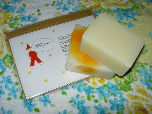 2006.12.20收到的手工皂-1