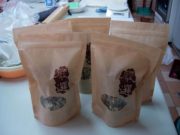 快樂的糖果課 5-裝進高尚袋子的南瓜籽糖們