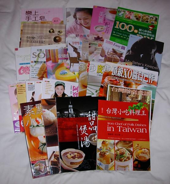 未到台灣先敗家之好多書喔!