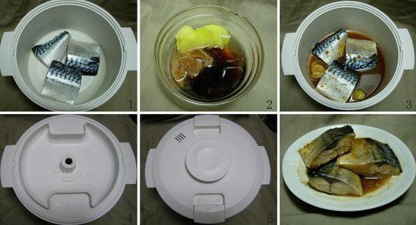 070703 鯖魚味噌煮 01