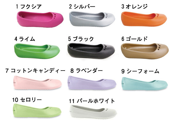 CROCS・PRIMA 3-好多種顏色喔, 真可愛!
