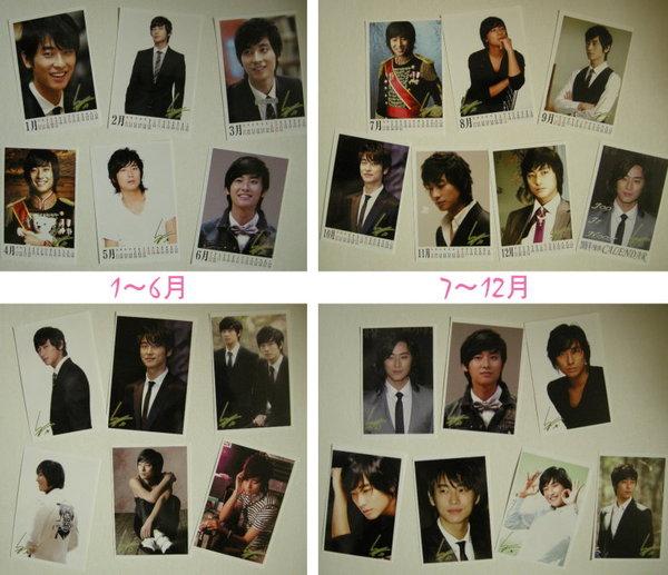 Ju JiHoon・2008年隨身小月曆