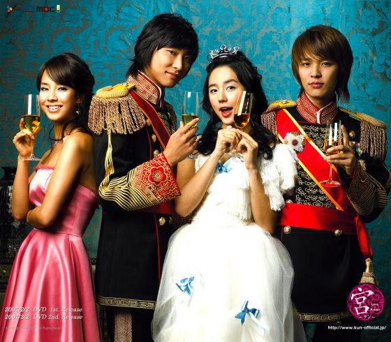 《宮》皇太子夫婦、律君與太子前女友 1