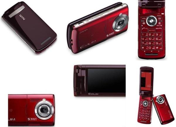 1/4辦的新手機 Casio W53CA