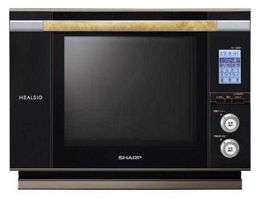 新烤箱:Sharp Healsio AX-2000-B 黑色的