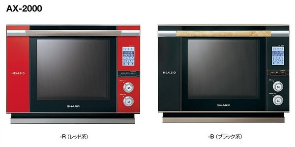Sharp Healsio AX-2000 有兩色, 紅色和黑色