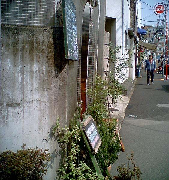 20100316-9