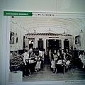 20100317-4 表参道歷史隨意照4-昭和49年表参道某咖啡店