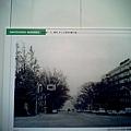 20100317-6 表参道歷史隨意照6-昭和42年的表参道