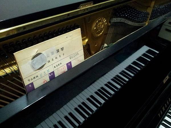 確定琴能用再搬-娘家的鋼琴30