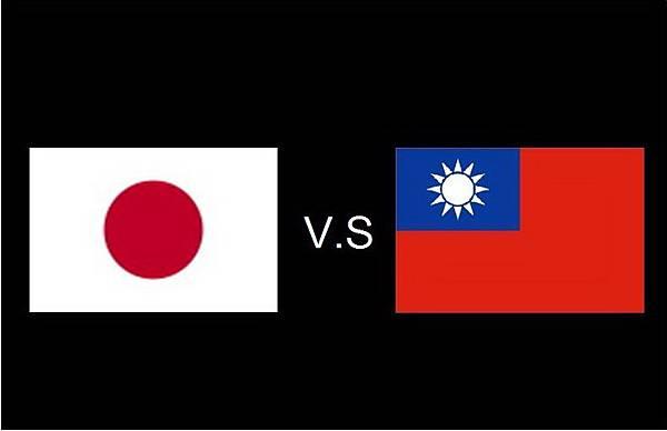 TAIWAN&JAPAN