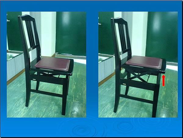 琴椅(靠椅背~有段式升降)