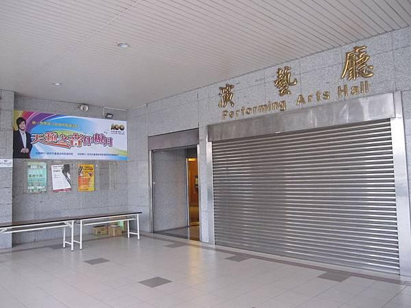【陳冠宇鋼琴獨奏會】台南社教館SCHIMMEL鋼琴調音part.3-01
