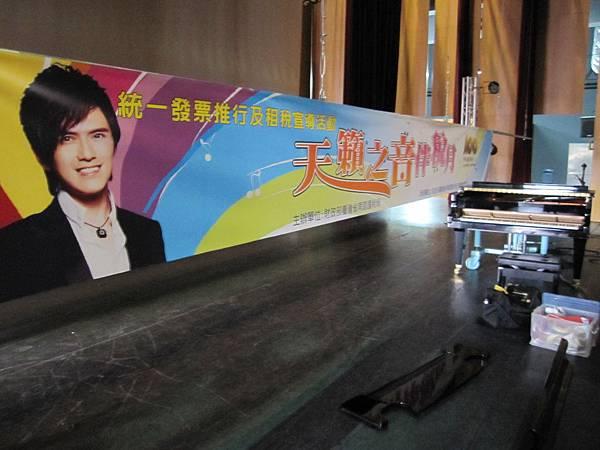 【陳冠宇鋼琴獨奏會】台南社教館SCHIMMEL鋼琴調音part.3-05