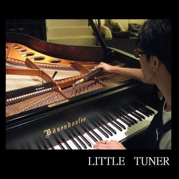 L-T 鋼琴調音