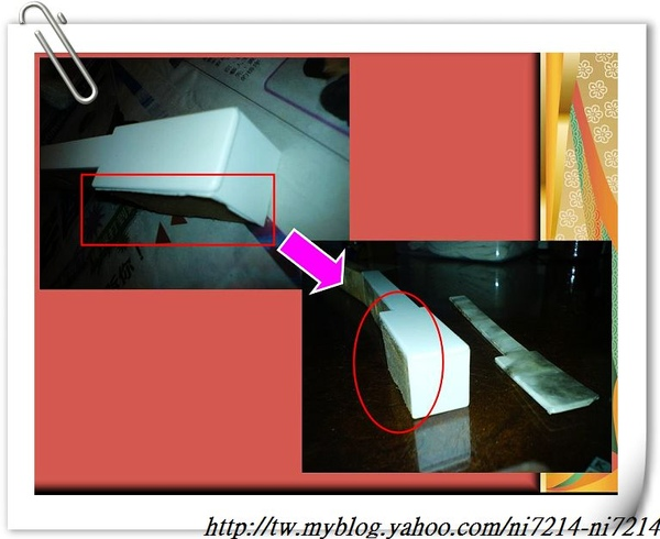 平台白鍵更換03_nEO_IMG.jpg