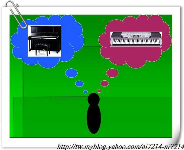 選擇樂器.jpg