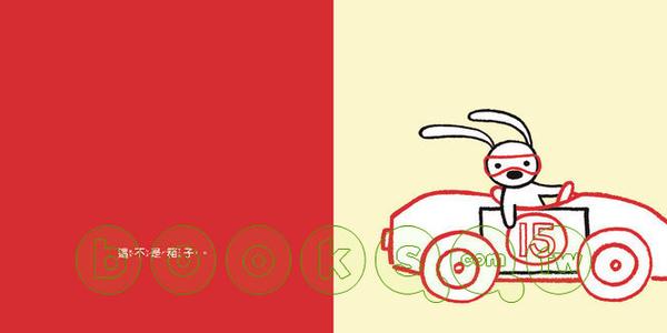 0010388489_b_02.jpg