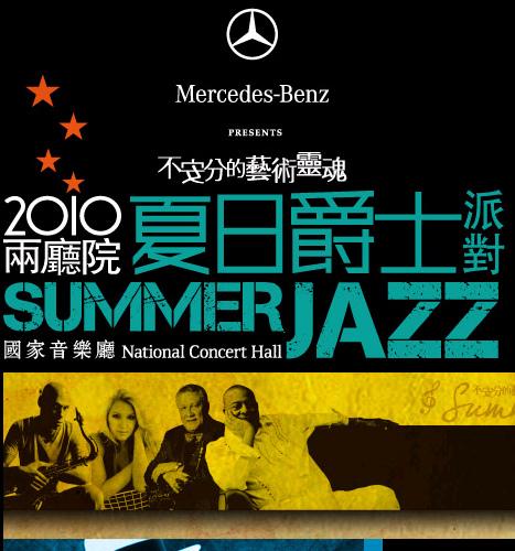 jazz.bmp
