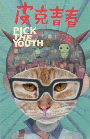 pick the cat.jpg