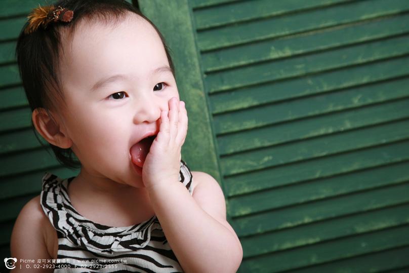 YiShan_0167.jpg