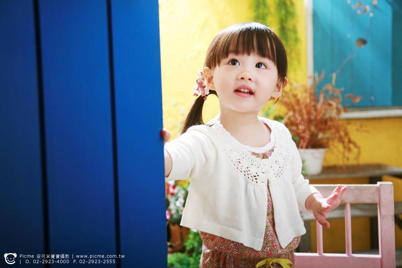 Yushiuan_0131