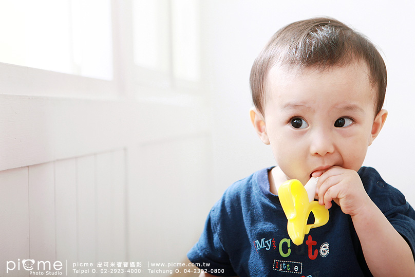 ShinYue_0134