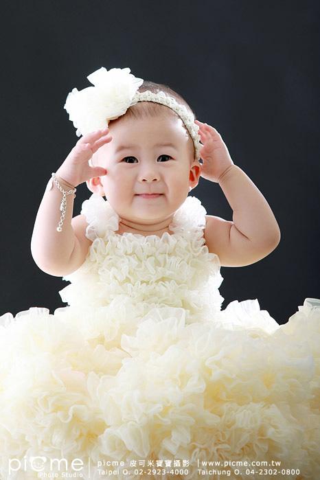 cute_174